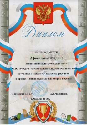 Афанасьева Марина _1