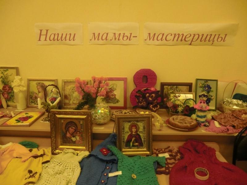 Конкурс Наши мамы - мастерицы_1