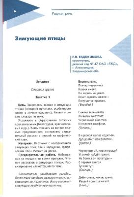 РДС №  1 2018_2