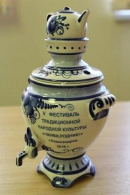 Награды фестиваля  «Живи, родник!»_2